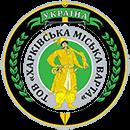 varta-kharkov